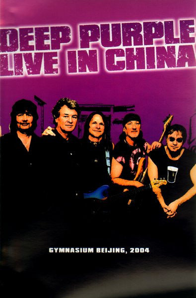 DEEP PURPLE-LIVE IN CHINA DVD *NEW*