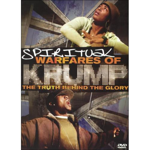 KRUMP-SPIRITUAL WARFARE OF DVD *NEW*