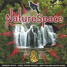 PREM SAMBODHI-NATURE SPACE *NEW*
