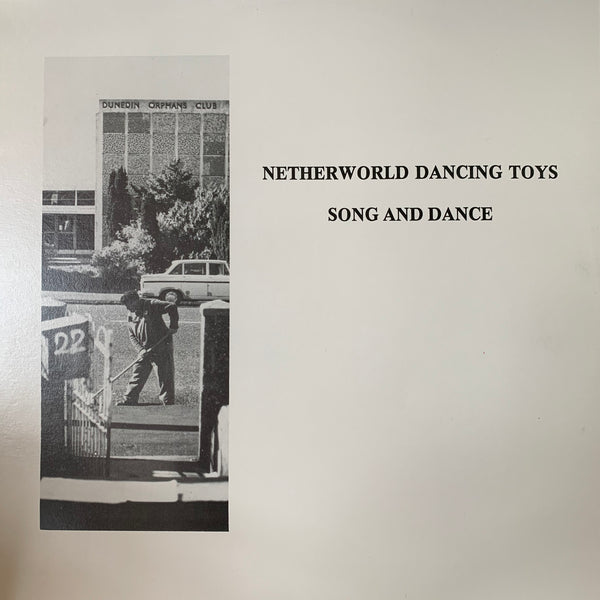 "NETHERWORLD DANCING TOYS-SONG & DANCE 12"" EP VG+ COVER EX"