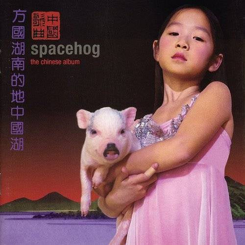 SPACEHOG-THE CHINESE ALBUM CD VG