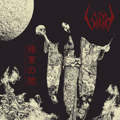 SIGH-EASTERN DARKNESS 2LP *NEW*