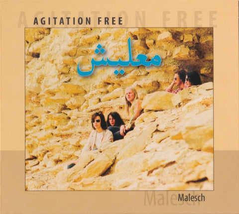 AGITATION FREE-MALESCH CD VG
