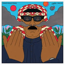 SOULEYMAN OMAR-SHLON LP *NEW*