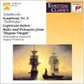 TCHAIKOVSKY-SYMPHONY NO 6  PATHETIQUE EUGENE ORMANDY CD VG