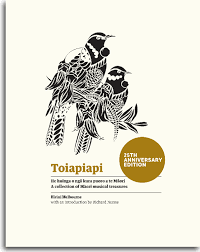 MELBOURNE HIRINI-TOIAPIAPI 25TH ANNIVERSARY EDITION BOOK+CD *NEW*