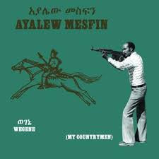 MESFIN AYALEW-WEGENE (MY COUNTRYMEN) LP *NEW*