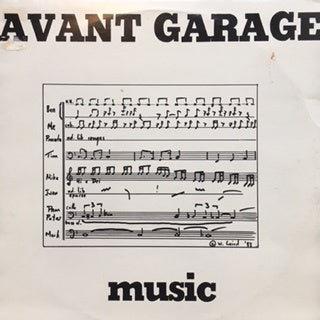 AVANT GARAGE-MUSIC LP EX COVER VG