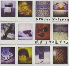 YATSURA-WE ARE YATSURA CD VGPLUS
