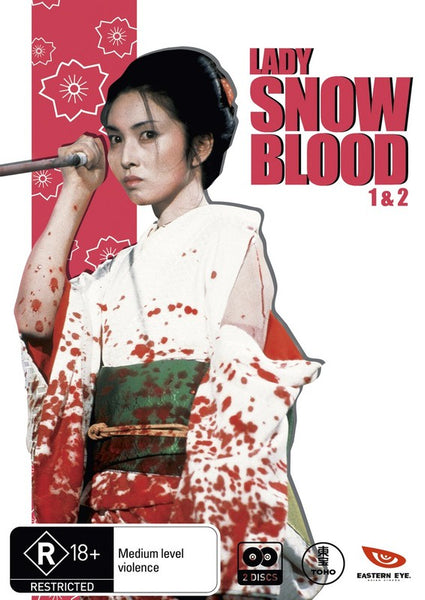 LADY SNOWBLOOD ONE & TWO 2DVD VG+