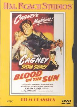 BLOOD ON THE SUN DVD VG