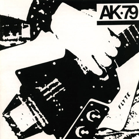AK.79-VARIOUS ARTISTS CD VG+