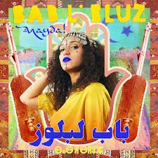BAB L'BLUZ-NAYDA LP BLUE VINYL *NEW*