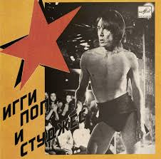 "STOOGES THE-RUSSIA MELODIA RED VINYL 7"" *NEW*"