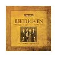 BEETHOVEN-STRING QUARTETS BORODIN 8CD BOXSET *NEW*