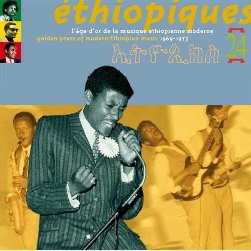 ETHIOPIQUES 24-VARIOUS ARTISTS CD VG
