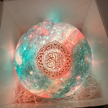 Load image into Gallery viewer, Quran Galaxy Lamp Speaker Box