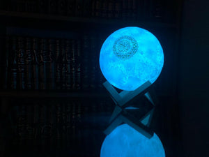 Quran Moon lamp Speaker UK Bluetooth Islamic lamp Full Quran speaker lamp