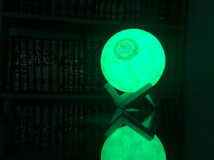 Quran Moon lamp Speaker UK Bluetooth Islamic lamp Full Quran speaker lamp Islamic gift