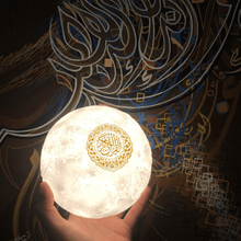 Load image into Gallery viewer, Quran Moon lamp Speaker UK Bluetooth Full Quran speaker lamp