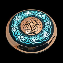 Load image into Gallery viewer, Quran Aroma Lamp