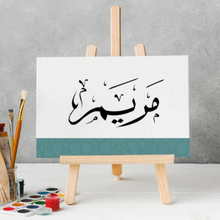 Load image into Gallery viewer, Ismul Hambra - Arabic Personalised Canvas