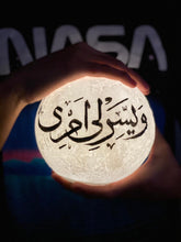 Load image into Gallery viewer, PRE ORDER Personalised Quran Moon Lamp