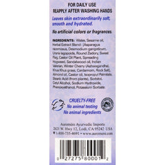 Auromere Ayurvedic Hand And Body Lotion - 8 Fl Oz