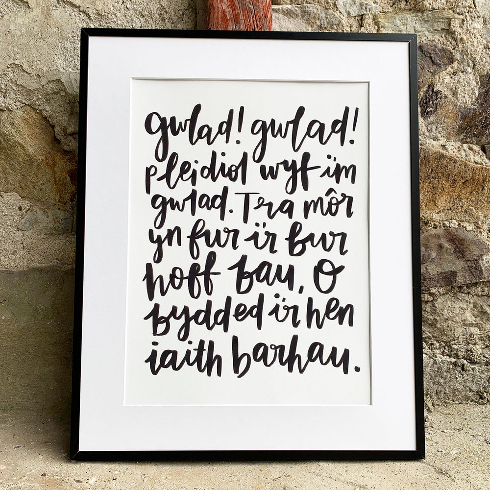 Welsh anthem lyrics print - mono