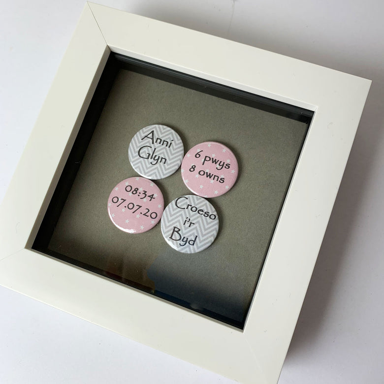 Personalised new baby badge art