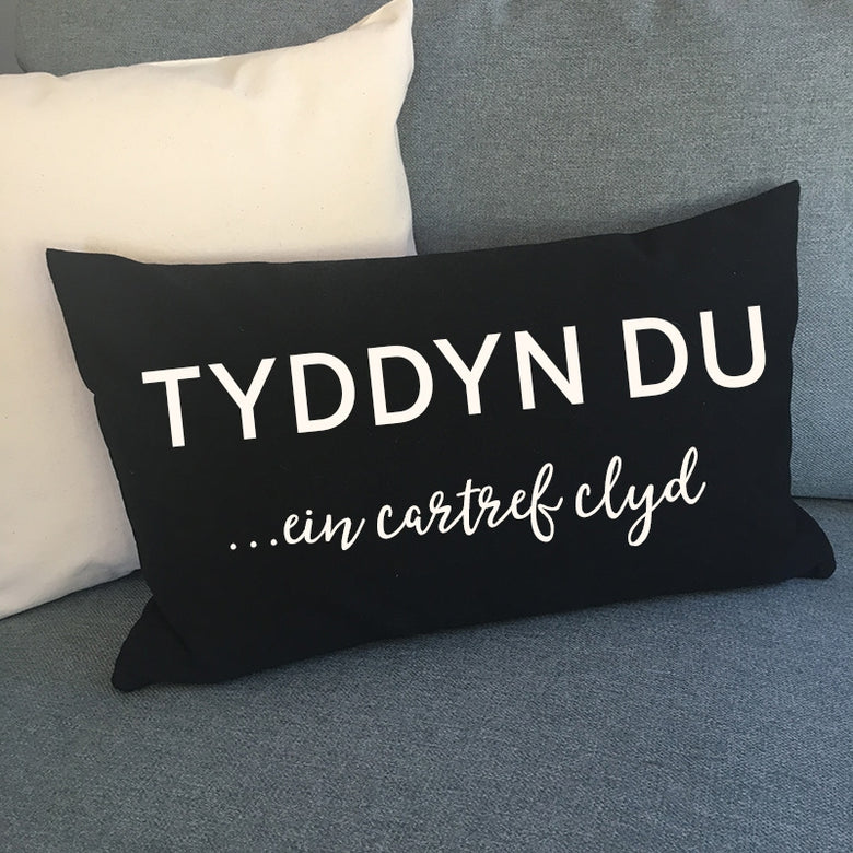 Personalised Cartref cushion
