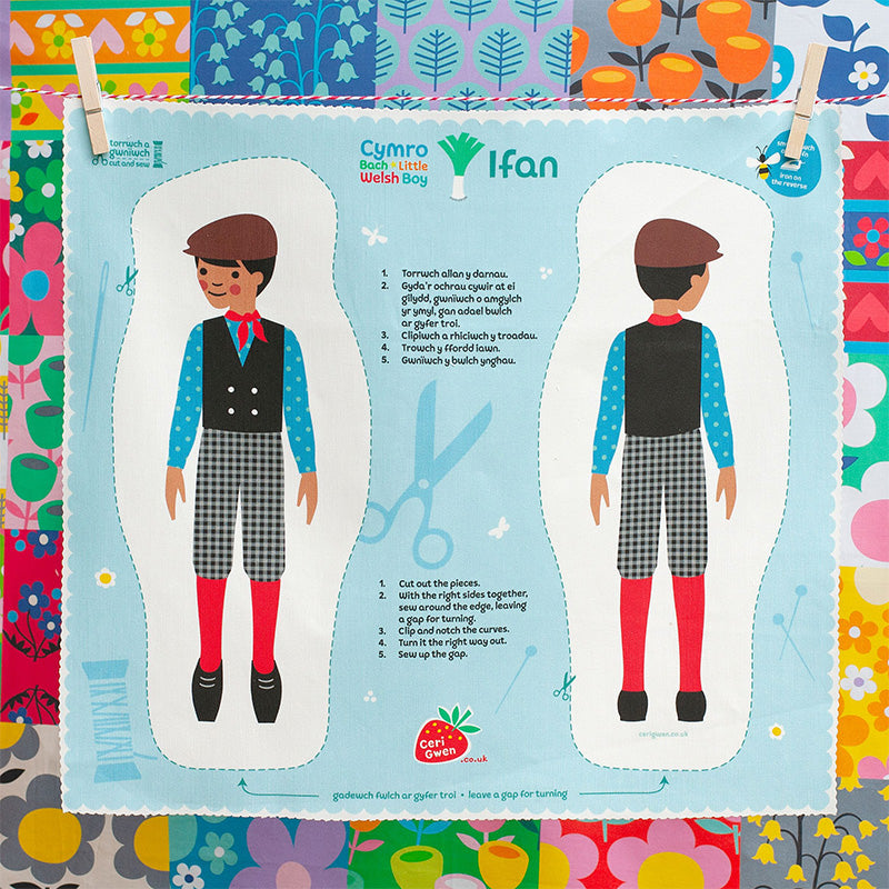 Cut and sew your own doll - Ifan