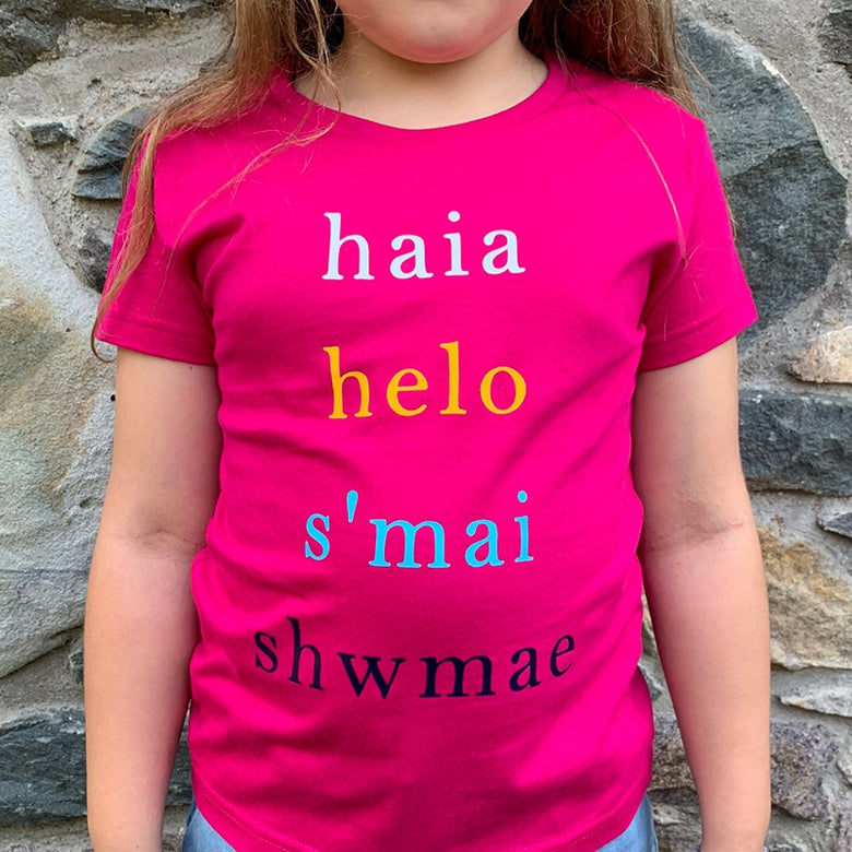 haia, helo... girl's t-shirt