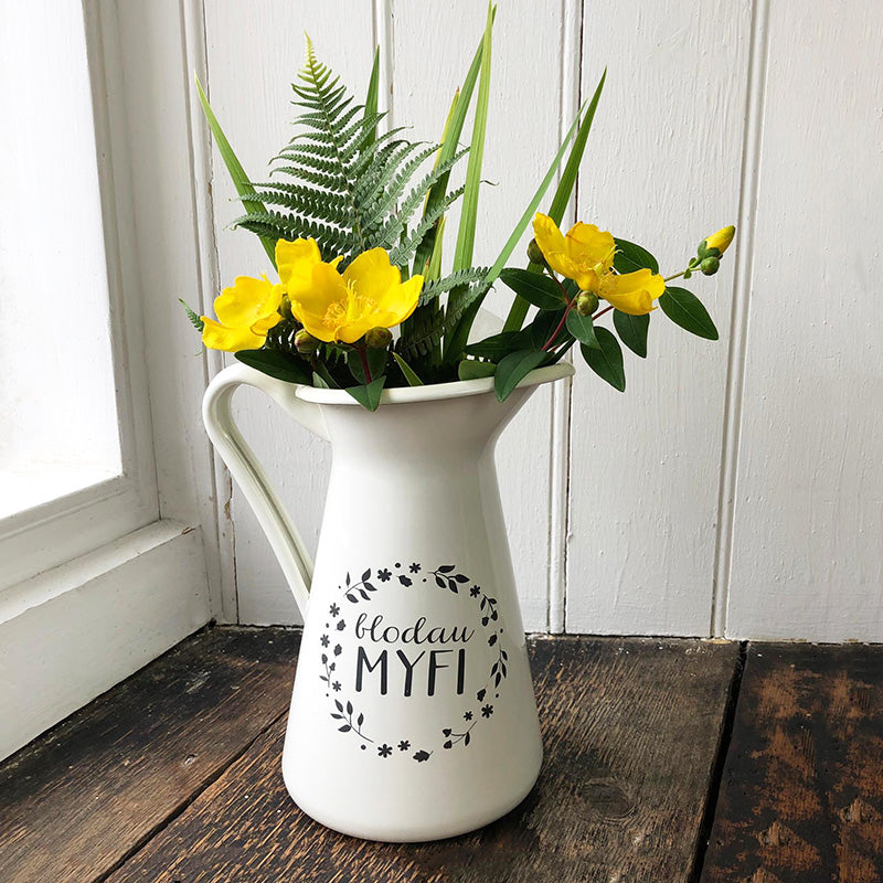 Personalised flower jug