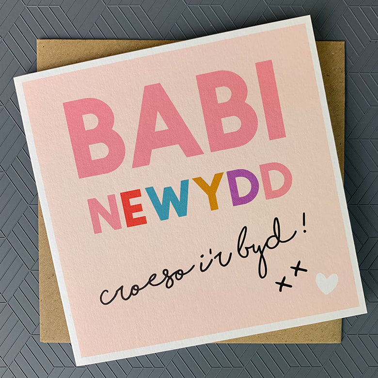 Welsh new baby card, pink