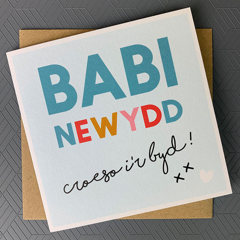 Welsh new baby card, blue
