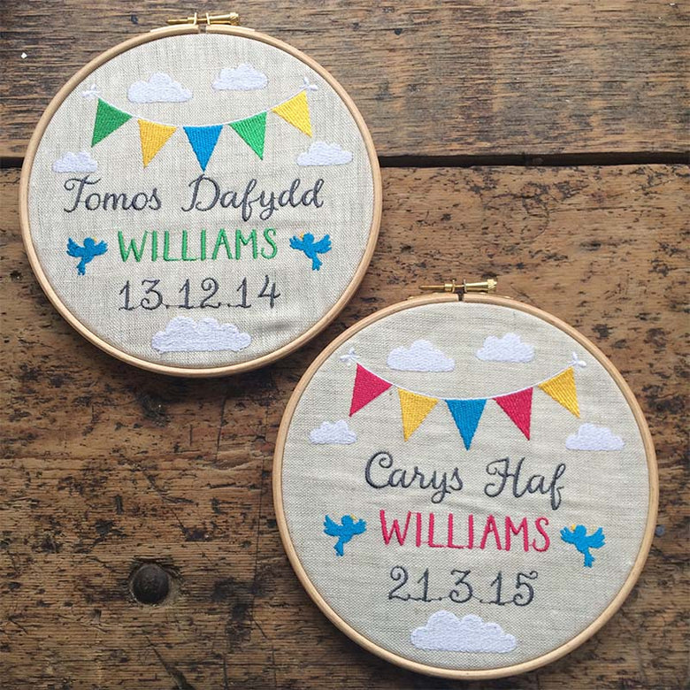 Personalised baby boy embroidery hoop