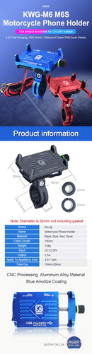 3.5-7 Inch Motorcycle Bicycle Phone Navigation Fixed Bracket Aluminum Alloy Phone Holder With USB Power Charger