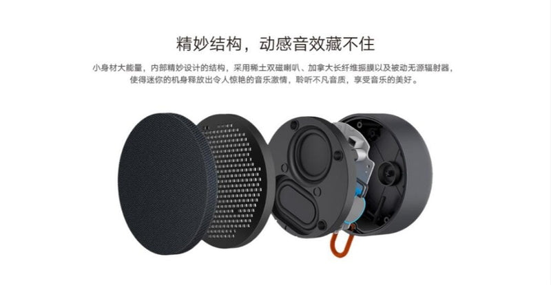 Outdoor Bluetooth speaker Portable Wireless Dual microphone Speaker MP3 Player Stereo Music surround Waterproof Speakers