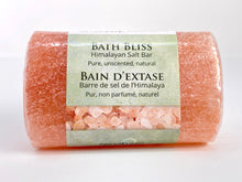 Load image into Gallery viewer, Himalayan Salt Bath Products