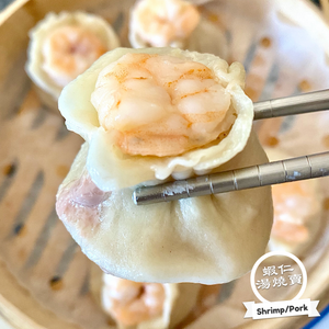 Shaomai (Soup Dumplings)