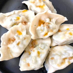 Chive/Pork (Dumplings)