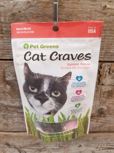 Cat Craves Cat Treats 3OZ