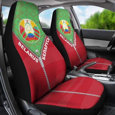 Belarus Car Seat Cover With Straight Zipper Style K52 - Cute Design, Universal Fit