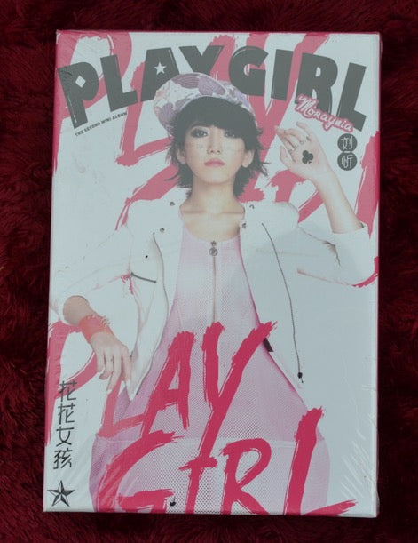 Playgirl Mini Album