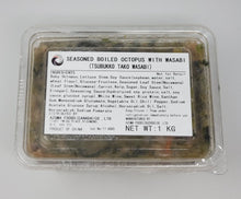 Load image into Gallery viewer, TAKO WASABI(Seasoned Octopus with Wasabi) (1KG/Pack)