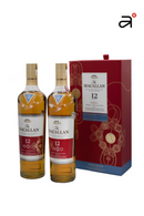 Macallan Triple Cask 12YO Lunar Year Set GB 2 0.7L 40%