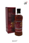 MARS Cosmo Wine Cask Finish 43% 0.7L