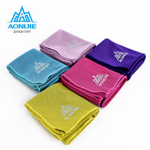 Load image into Gallery viewer, Onie Cold Feeling Sports Towel Fitness Running Cold Sweat Absorption Speed Iced Towel Cooling Sweat Towel Ice-Cold Towel