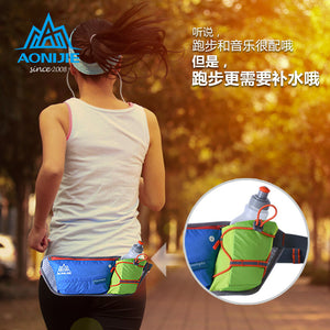 Waist Pack Sports Kettle Purse Outdoor Cross-Country Running Pouch Men's and Women's Marathon Bag Outdoor Pocket